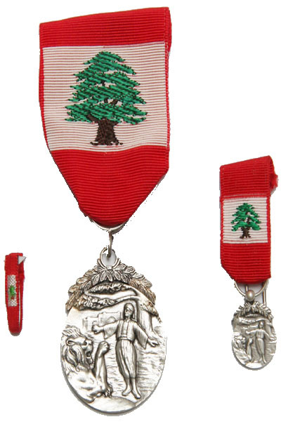 Second Grade (Silver With Palms)