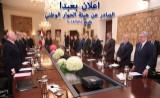 Statement of Baabda issued by the National Dialogue