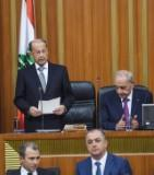 Inaugural address of his excellency General Michel Aoun President of the republic of Lebanon
